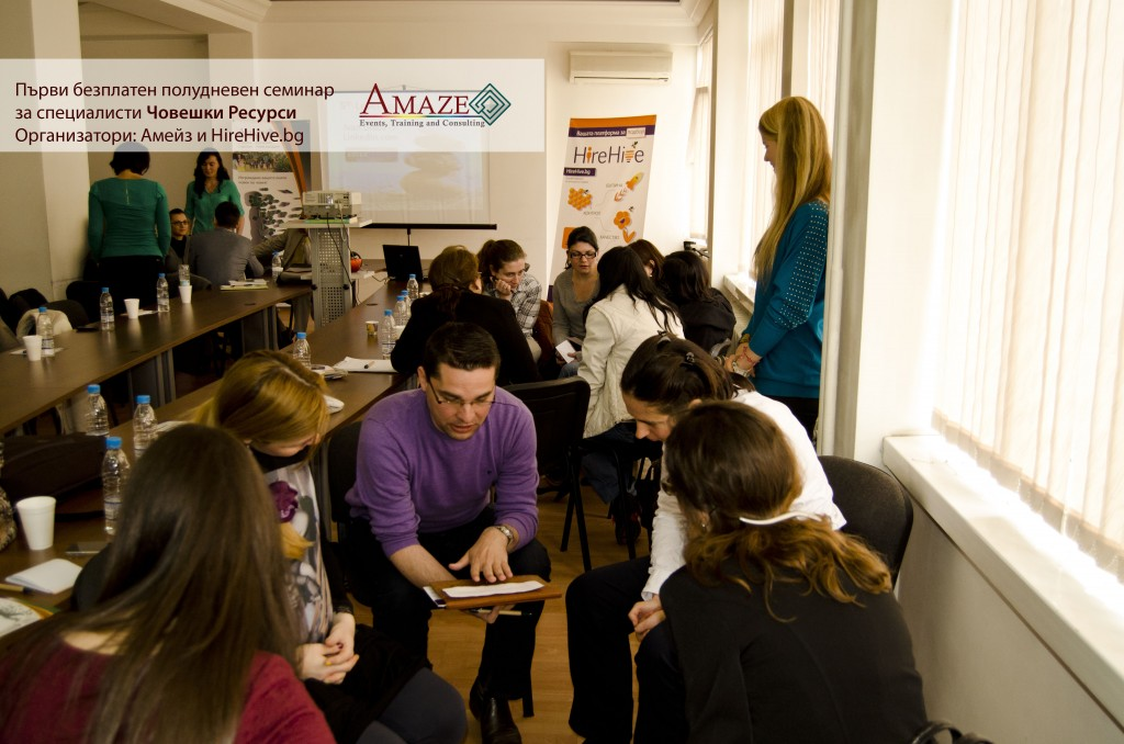Amaze first seminar 2