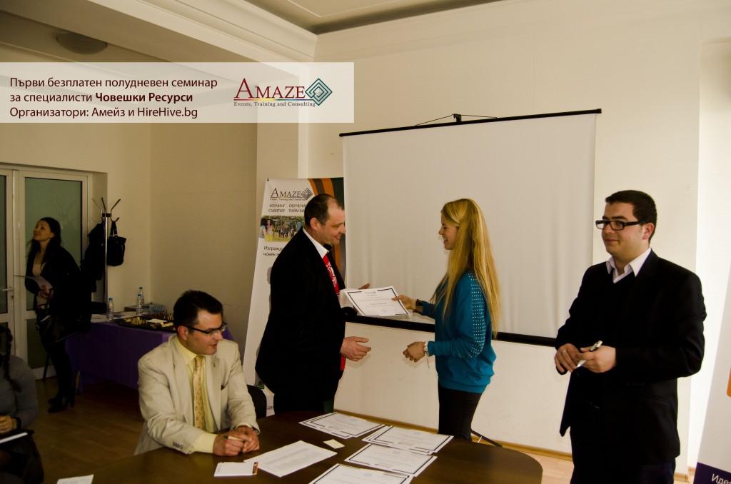 Amaze first seminar 3